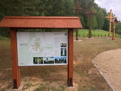 Medinius stendus Rajone galite išvyksti prie gamtinių objektų 1